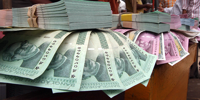 New monetary policy for 15.5pc private credit growth