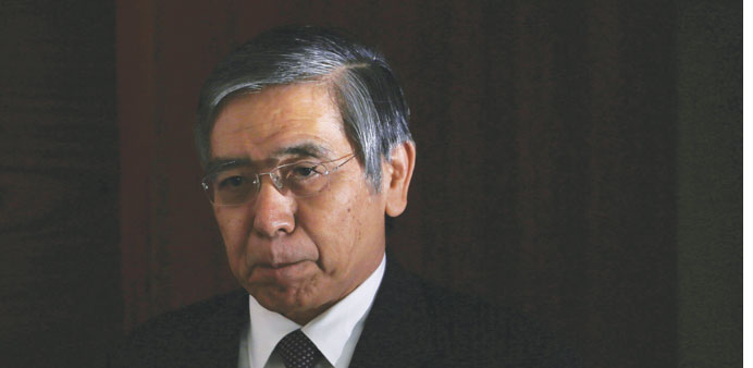 BoJ likely to hold policy steady until Oct